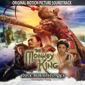 themksoundtrackcover